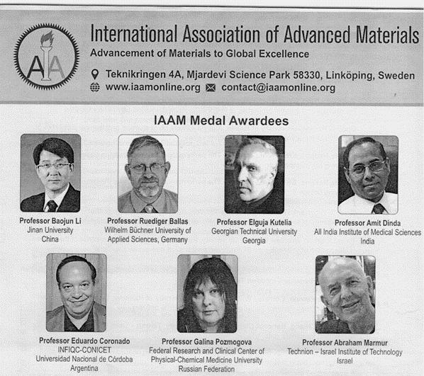 iaam_medal_awardees