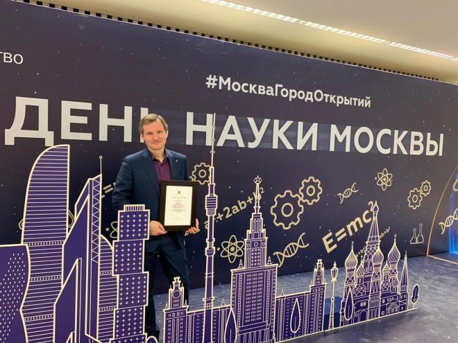 EgorShitikov-with_Diploma
