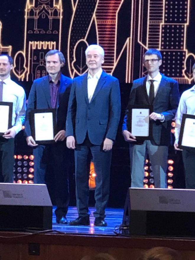 EgorShitikov_SergeySobyanin_Award