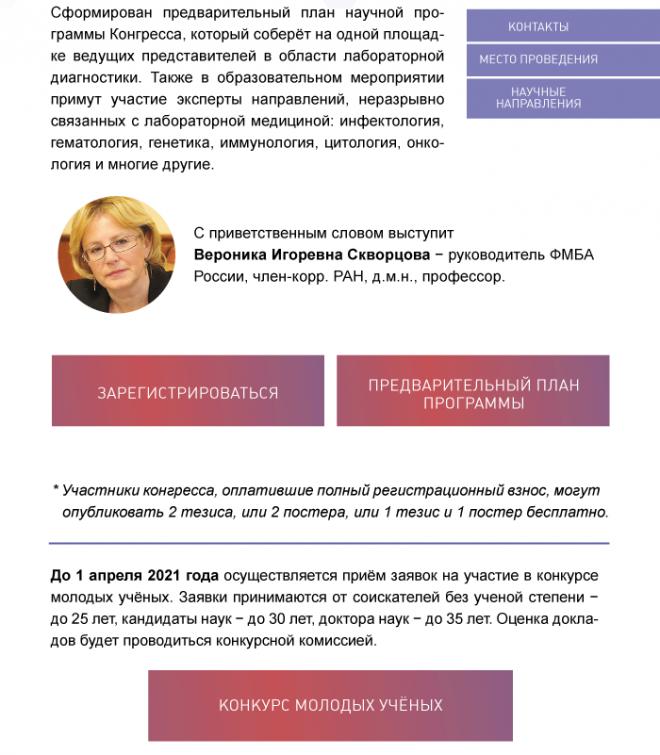 congress_2021-05-25_2