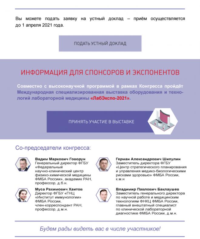 congress_2021-05-25_3